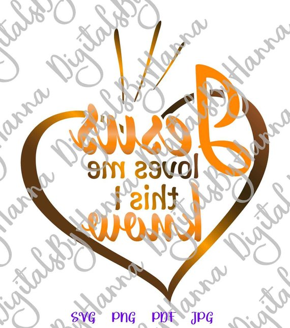 jesus loves me religious svg saying heart visual arts mirror reversed