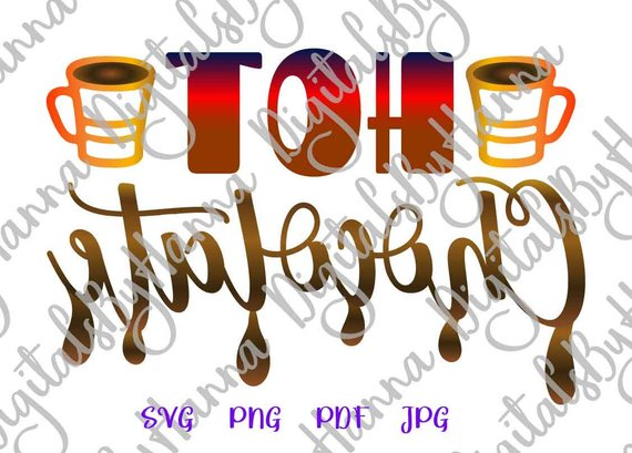 Hot Chocolate SVG Clipart Bar Sign Lettering Word Print Decoration Laser cut